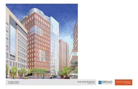 Expansion of Broad Institute on Ames Street in Kendall Square