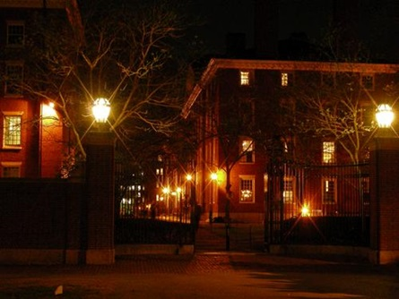 Harvard Yard Gate